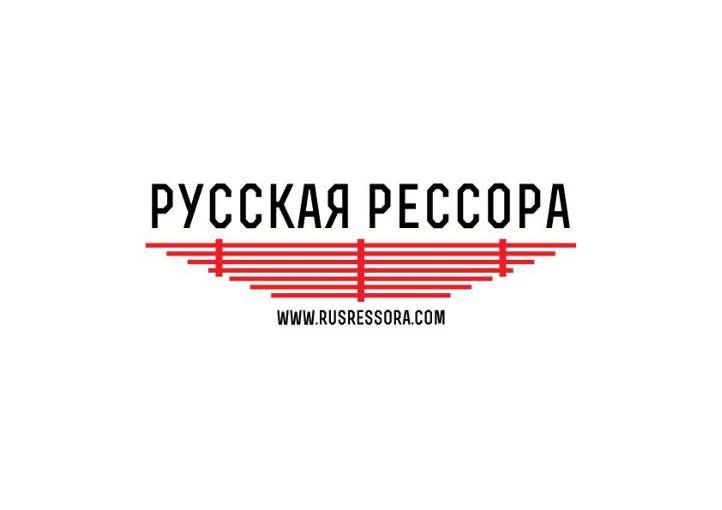Группа компаний Русская Рессора