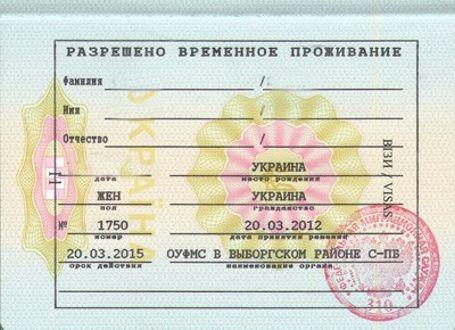 Подать заявку на получение гражданства рф по программе